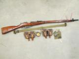 RUSSIAN HEX RECEIVER M91/30 MOSIN NAGANT 7.62X54R VERY GOOD - 1 of 11