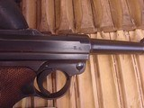 MAUSER LUGER WWII BYF 42 9MM GERMAN MILITARY - 7 of 14