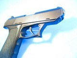 "Excellent HECKLER & KOCH H-K P9S ""Combat"" cal 9mm Para semi-auto pistol - 6 of 15"