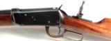 """Winchester189428""""Barrel"""
