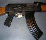 CENTURY INTER ARMS INC., CIA RI2087 PAP High Capacity w/Wood Stock Semi-Automatic 7.62mmX39mm- 3 of 8