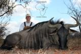 Ngwarati Safaris Africa offers Limpopo 7 Day Package - 3 of 12