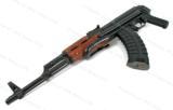 NEW ATI AT47 GEN 2 MILLED AK47 UNDERFOLDER BRAND NEW - 1 of 1