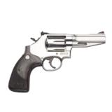 SMITH AND WESSON S&W MODEL 686SSR .357 PRO SERIES NEW IN BOX SKU 178012 - 1 of 1