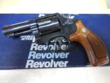 """RARE S&W MOD 547 9MM 3"""" BBL LIKE NEW IN BOX !! - 2 of 3"""