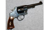 Smith & Wesson ~ Model 22-4 ~ .45 ACP - 1 of 2