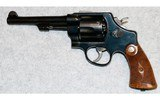 Smith & Wesson ~ Model 22-4 ~ .45 ACP - 2 of 2