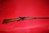 Spencer 50 Cal Rimfire Saddle Ring Carbine - 11 of 12