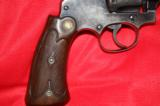 Smith & Wesson .22/.32 Hand ejector Bekeart Model - 6 of 12