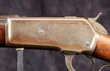 Winchester Model 1886 Rifle, .50 EX - 8 of 15