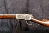 Winchester Model 1886 Rifle - 7 of 15