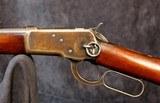 Winchester Model 92 SRC - 4 of 14