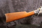 Winchester 1885 Low Wall Winder Musket - 6 of 14