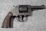 COLT COMMANDO S/N 18725