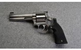Smith & Wesson ~ 686-3 Nat'l Match ~ .357 Magnum - 2 of 2
