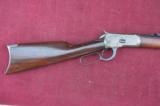 WINCHESTER 1892 25/20 RIFLE- 6 of 15