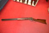 MARLIN 1899 AUGUSTA POLICE RIFLE CALIBER 44W