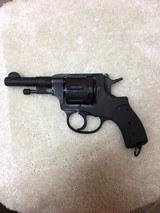 Russian Nagant Revolver KGB