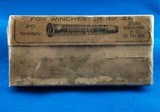 UMC Vintage Ammunition For Winchester .38-70-255 WBox