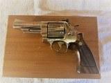 """Smith & Wesson Model 29-2, 44 Magnum, 4"""" barrel, Nickel"""
