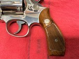 """Smith & Wesson Model 19-4 357 Mag., 2 1/2"""" Nickle Round Butt - 10 of 11"""