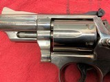 """Smith & Wesson Model 19-4 357 Mag., 2 1/2"""" Nickle Round Butt - 9 of 11"""