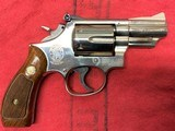 """Smith & Wesson Model 19-4 357 Mag., 2 1/2"""" Nickle Round Butt - 3 of 11"""