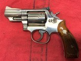 """Smith & Wesson Model 19-4 357 Mag., 2 1/2"""" Nickle Round Butt - 5 of 11"""