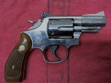 """Smith & Wesson Model 19-4 357 Mag., 2 1/2"""" Nickle Round Butt - 2 of 11"""