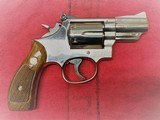 """Smith & Wesson Model 19-4 357 Mag., 2 1/2"""" Nickle Round Butt - 1 of 11"""