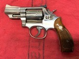 """Smith & Wesson Model 19-4 357 Mag., 2 1/2"""" Nickle Round Butt - 4 of 11"""