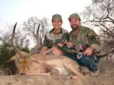 Bushveld Archery package: 7 days all inclusive - 4 of 5