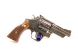 Excellent Condition S Prefix Smith & Wesson Model 28-2 4