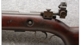 Winchester Model 75 Military Target Trainer .22 Long Rifle. Made in 1941 - 4 of 7