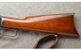 Winchester ~ 1873 Atlanta Police ~ .44-40 WCF ~ Antique - 10 of 11