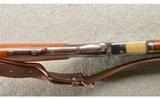 Winchester ~ 1873 Atlanta Police ~ .44-40 WCF ~ Antique - 5 of 11