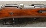 Mosin-Nagant ~ 91/30 ~ 7.62×54 Rimmed ~ Made in 1943 - 3 of 10