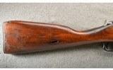 Mosin-Nagant ~ 91/30 ~ 7.62×54 Rimmed ~ Made in 1943 - 2 of 10
