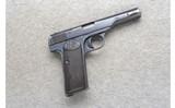 FN Herstal ~ Semi-Auto Pistol ~ .380 ACP - 1 of 3