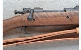 Springfield Armory ~ U.S.Model 1903 Mark I ~ .30-06 Sprg. - 3 of 10