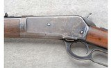 Winchester ~ 1886 Takedown ~ .33 WCF - 8 of 10