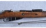 Tikka ~ Mosin M91 ~ 7.62x54R - 3 of 11