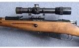 Tula ~ Mosin-Nagant 91/30 Sniper ~ 7.62x54R - 8 of 11