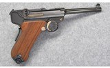 Mauser ~ 75 Year Bulgarian Commemorative Luger ~ 30 Luger