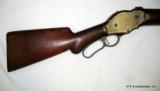 Solid Winchester 1887 10 ga.- 6 of 9