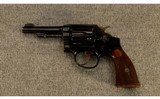 Smith & Wesson ~ Model of 1905 Hand Ejector 4th Change ~ .32 WCF - 2 of 5