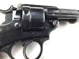 Chamelot Delvigne 1873 11 mm Revolver - 11 of 15