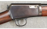 Winchester ~ 1903 ~ .22 Winchester Automatic - 5 of 22
