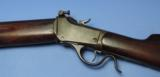 Winchester U.S. Marked (1885), Winder Musket. Serial Number 1262XX - 4 of 5