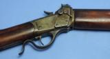 Winchester U.S. Marked (1885), Winder Musket. Serial Number 1262XX - 3 of 5